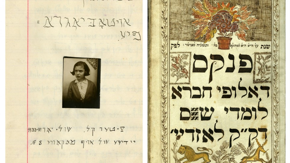 Left: Autobiography of Bebe Epstein, a 5th-grade student in the Sofia Gurevich School, 1933-1934. Right: Pinkas (Communal Record Book) of the Hevra Lomde Shas (Learners of the Talmud Society) in Lazdijai, a town in southwestern Lithuania, 1836.  Courtesy of the YIVO Institute for Jewish Research, New York.