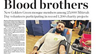 1030 front page