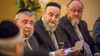 Chief Rabbi Ephraim Mirvis on the right alongside other European religious leaders