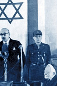 Chaim Weizmann at the signing of the Declaration of Independence