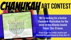 Chanukah Art Contest web header 2017