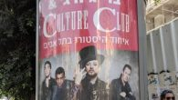 A poster in Israel advertising Boy George's concert