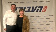 Emily Thornberry with Avi Gabbay, the Labour leader in Israel