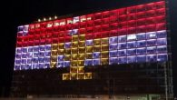 The Tel Aviv Municipality building lit in the colors of the Egyptian flag    (Credit: Nir Dvori/Tel Aviv Municipality)
