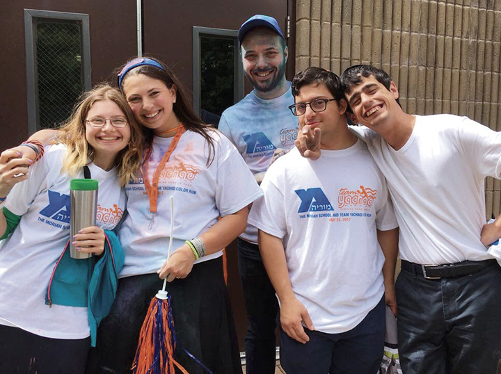 Corinne Blyumin, Sara Gdenski, Gavy Levy, Avi Tsadok, and Yoel Balk at the Moriah/Yachad color run.