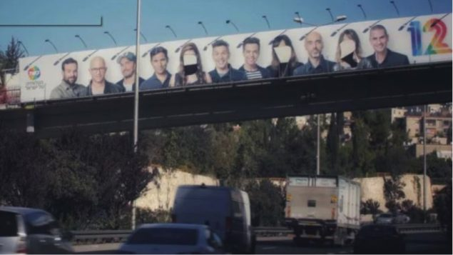 """The faces of the female cast members of the TV show """"Eretz Nehederet"""" are vandalized in Jerusalem."""