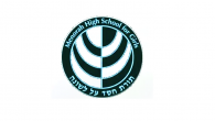 Menorah High School For Girls