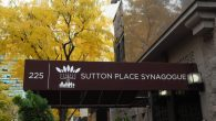 Sutton_Place_Synagogue
