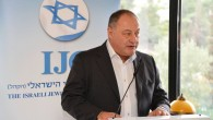 Vladimir Sloutsker is the President & Co-Founder of The Israeli-Jewish Congress (IJC),  a leading Israeli-based organization devoted to promoting Israel as a Jewish state and working defend & support Israel in the international community, especially in Europe. He has been widely recognized for his efforts in positively influencing the Jewish community and the State of Israel around the world.