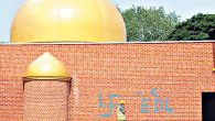 Worrying times: A Worcestershire mosque daubed with a swastika