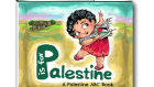 p_is_for_palestine_720