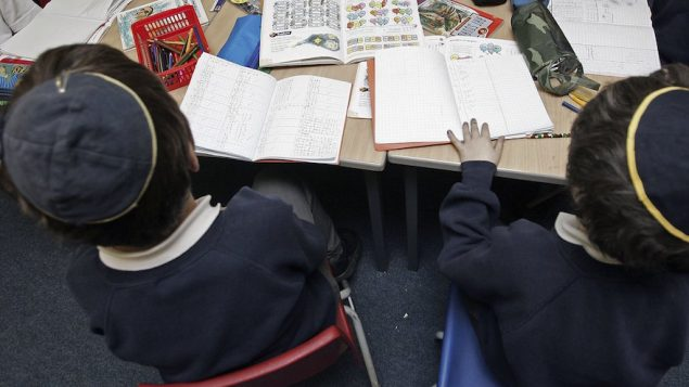 League Tables Reveal Primary School Success