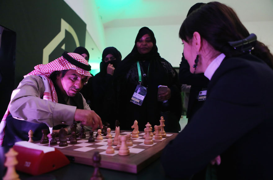 World chess official raps Saudi tourney hosts over exclusion of Israeli players