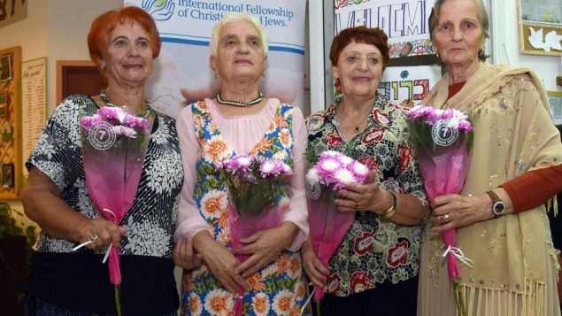 (From left) Participants in the survivors fashion show in Arad, organized in part by the International Fellowship of Christians and Jews, included Sonia Domine, Elizabeth Rodich, Rosa Chavrova, and Lila Kortekova.