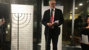 Jeremy Corbyn speaking at the Jewish Labour Movement's Chanukah Party
