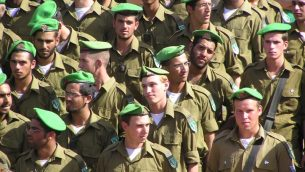 IDF Nahal Brigade soldiers on their regular service
