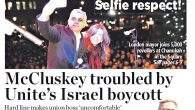 jewish News 1033 FRONT PAGE