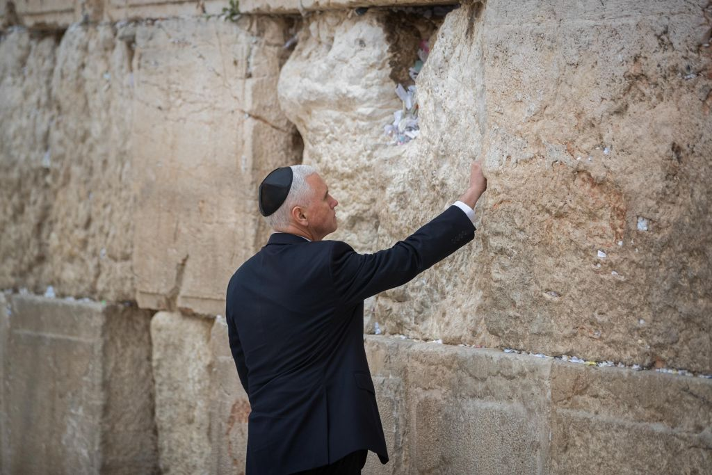 Mike Pence prays at Western Wall | Jewish News