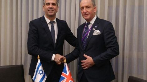Lord Mayor of London meets Minister of Economy Eli Cohen.