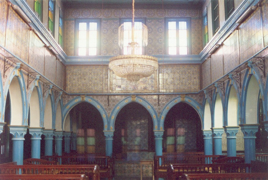Ghriba Shul on the island of Djerba