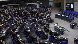 Bundestag Commemorates Philipp Jenninger