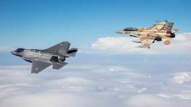 The F-35I Adir (accompanied by a Negev Squadron F-16I Sufa) with the Israeli Air Force, December 2016