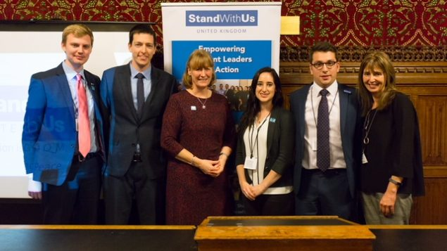 Joan Ryan with the StandWithUs team