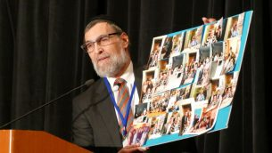 NEWS-AmYisrael rabbi binyomin friedman