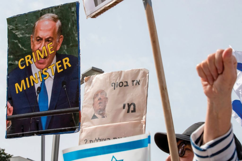 Netanyahu Ally To Implicate Him In New Corruption Case