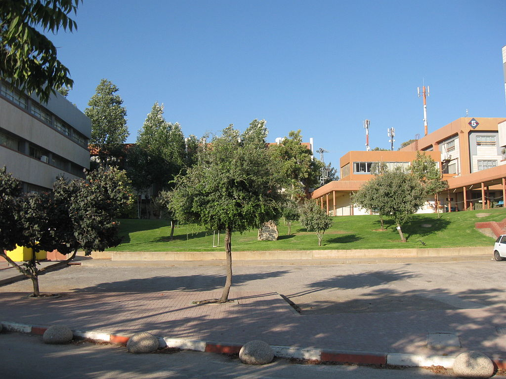 Ariel University Law Passed by Knesset