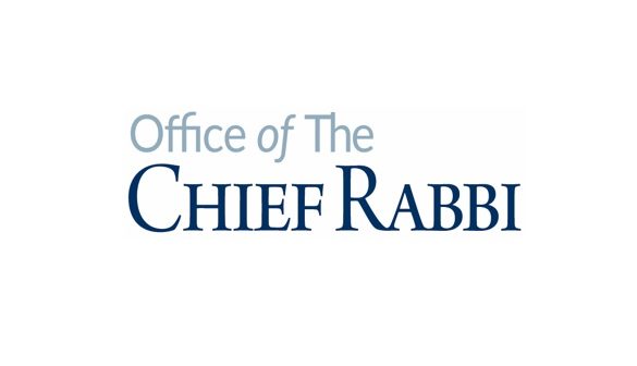 Office of The Chief Rabbi