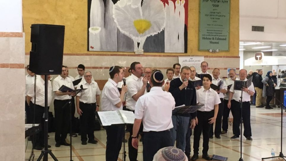 The Shabbaton choir have just returned from their latest Solidarity... (1)
