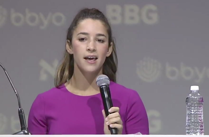 Aly Raisman >> Aly Raisman To Bbyo Be Kind Speak Out Stand Up For Survivors