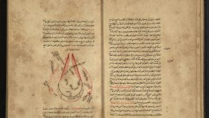 manuscript-national-library-of-Israel-1-resize
