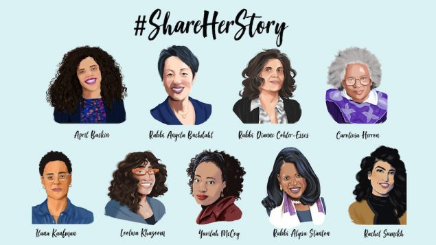 #ShareHerStory