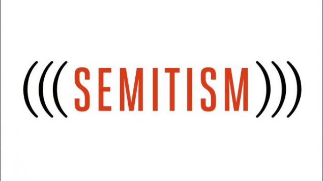Semitism book cover cropped