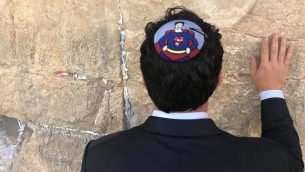 Dean Cain sporting  a Superman kippa at the kotel