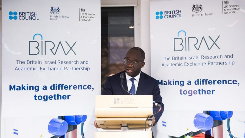 Science Minister Sam Gyimah announcing the launch of BIRAX Ageing