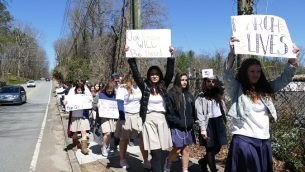 Atlanta Jewish Academy marching