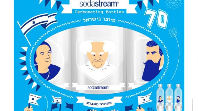 Get your independence bottles, featuring Golda Meir, Theodor Herzl and David Ben Gurion