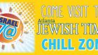 Israel@70 Chill Zone