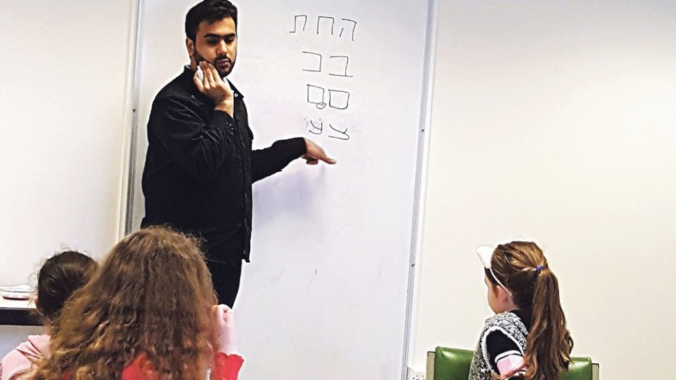 Cheder Teaching pic 4 1