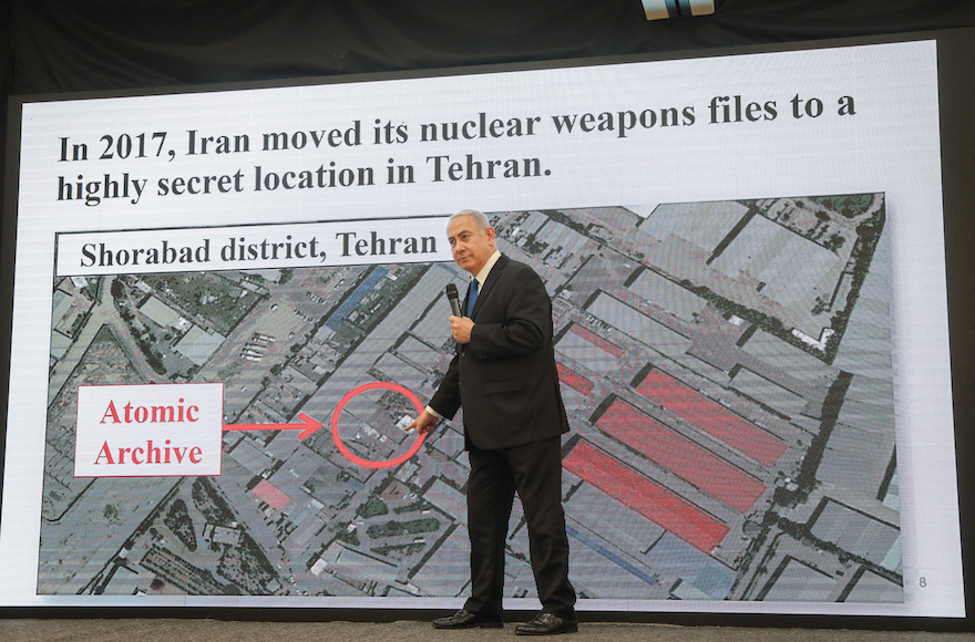 Israel PM Netanyahu says 'Iran lied' after signing the nuclear deal
