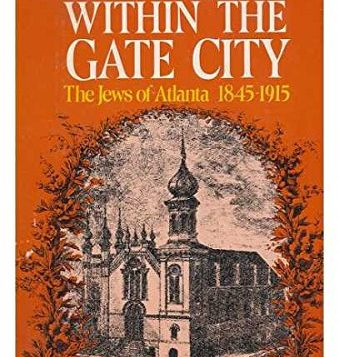 Strangers Within the Gate City