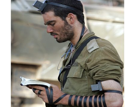 idf combat soldier_example of tradition and modernity - Arnold Goodman