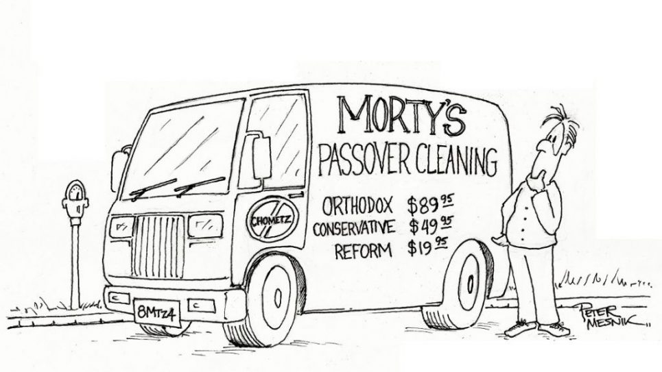 mortys passover cleaning 1200px