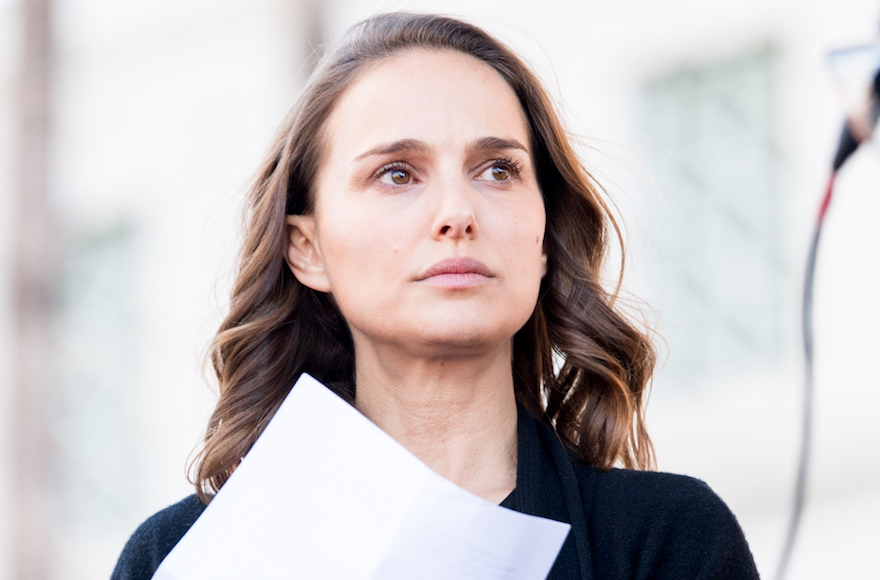 Natalie Portman pulls out of Israel Honour ceremony