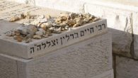 Rabbi Chaim Berlin grave