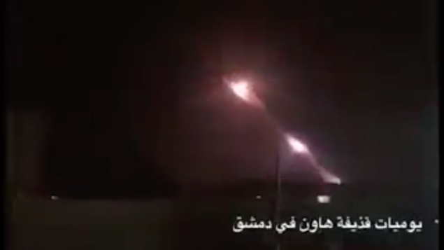 Screenshot from video via Times of Israel, showing missiles being launched at Israel