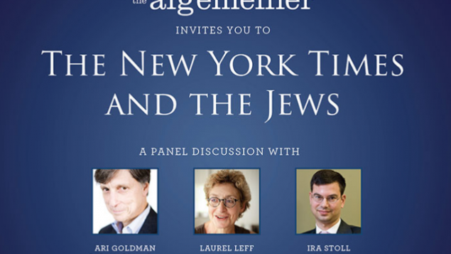 The new york times and the jews events calendar jewish week upcoming events malvernweather Images
